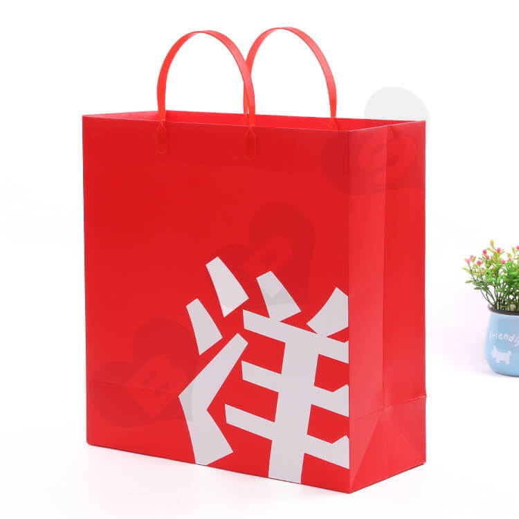 Color Printed Cardboard Paper Bag For Supermarket side view one