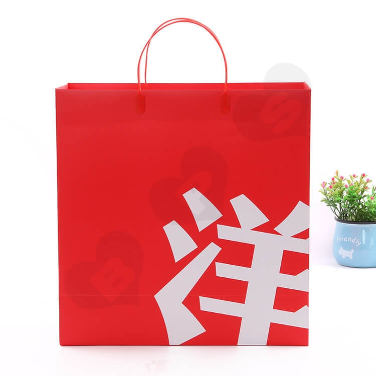 Color Printed Cardboard Paper Bag For Supermarket side view three