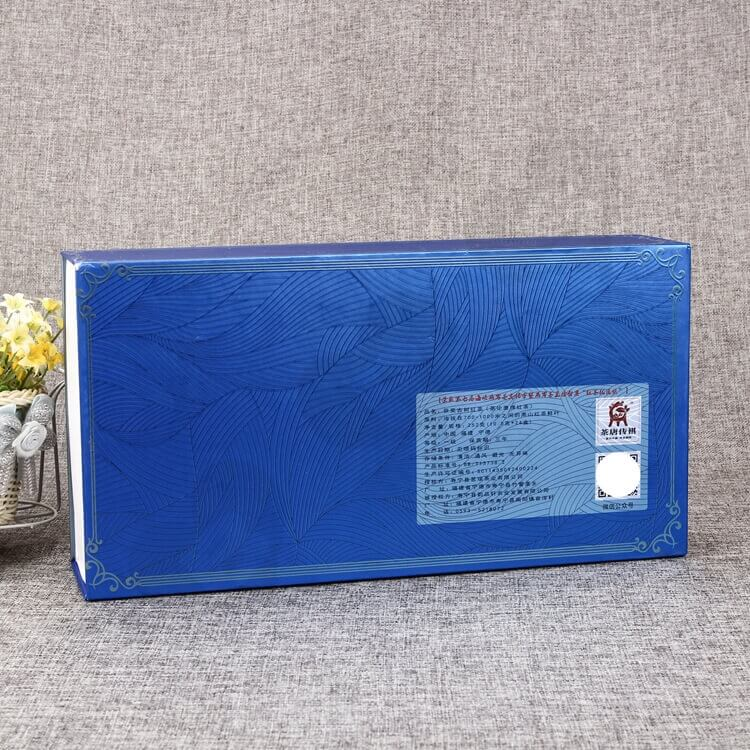 Custom Magnetic Closure Gift Box For Tea side view three