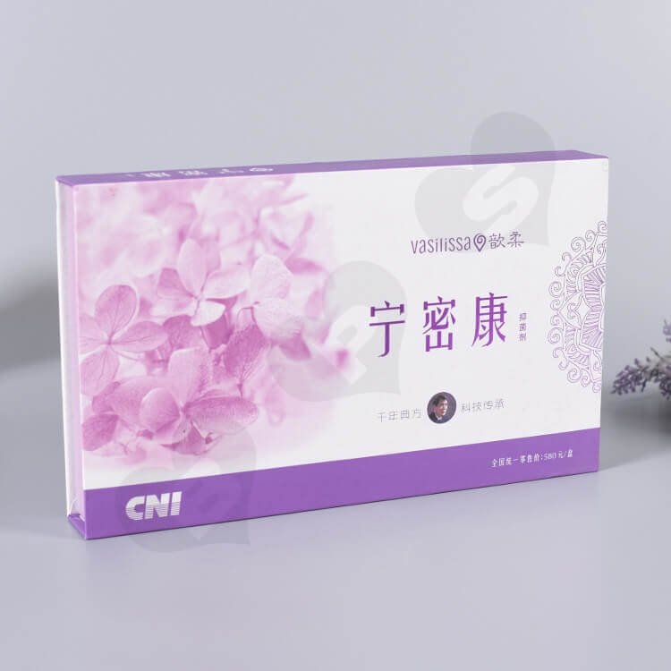 Custom Printed Magnetic Closure Gift Box For Skin Bacteriostatic Agent side view four