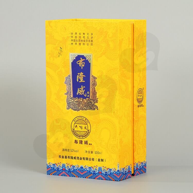 Luxury Double Side Printing Cardboard Box For Liquor side view one