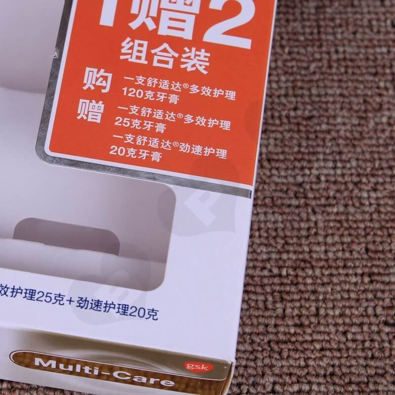 White Cardboard Printed Box For Toothpaste side view five