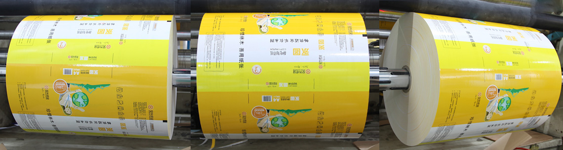 A4 copy paper ream wrappers in rolls