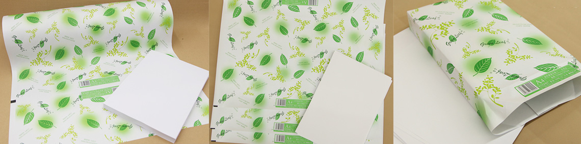 Custom Printed A4 Copy Paper Ream wrappers