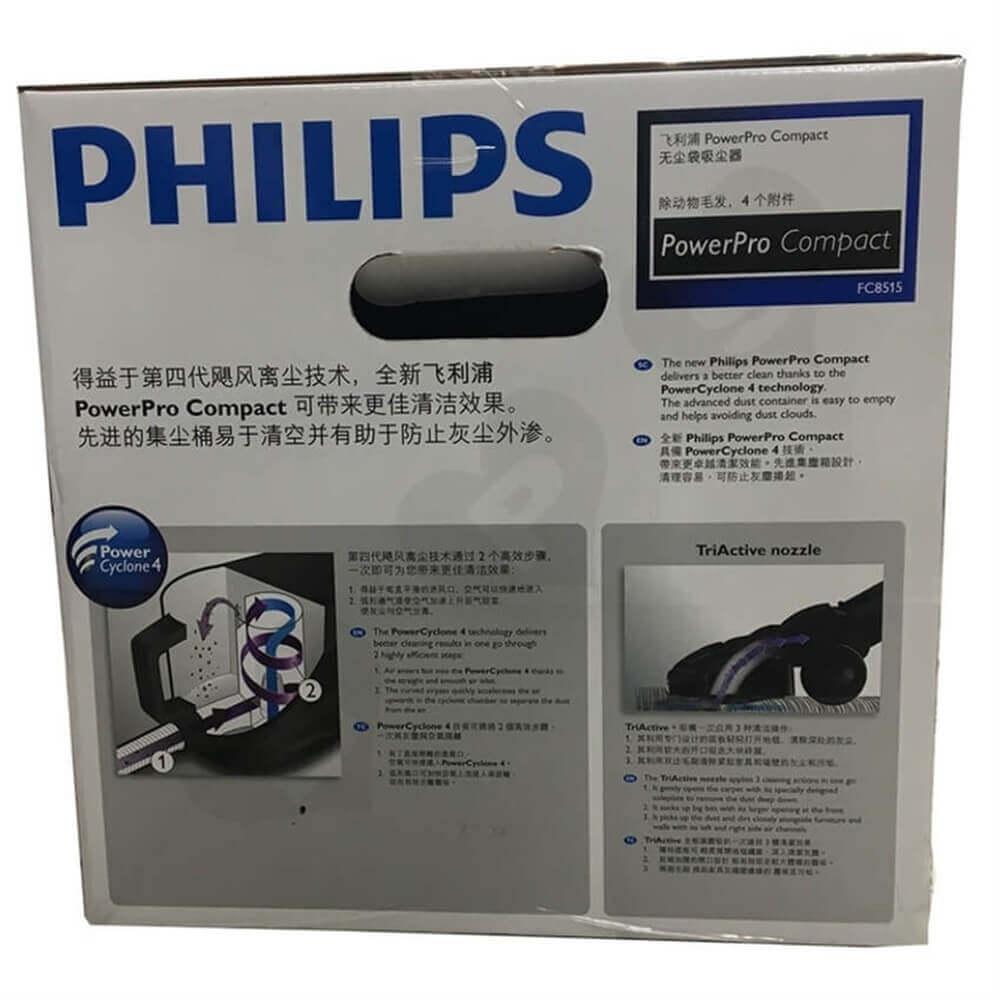 Vacuum Cleaner Packaging Box 5